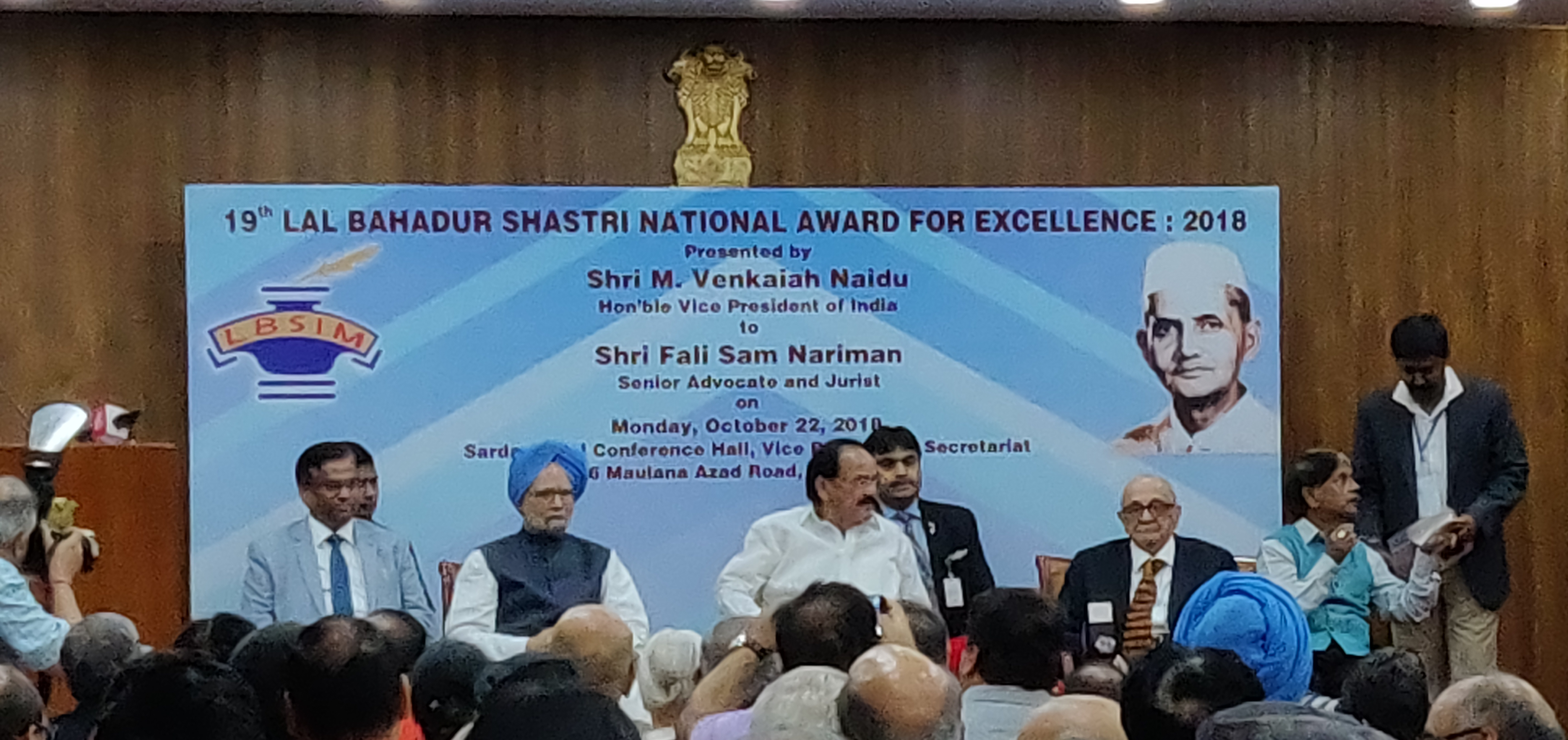 19th Lal Bahadur Shastri National Award for Excellence